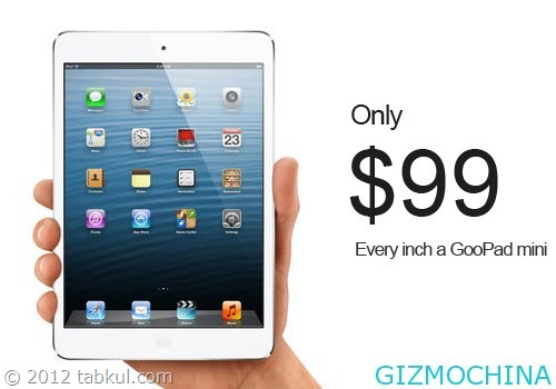 「iPad mini」にクローン登場!! その名も「GooPad mini」で99ドル