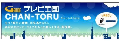 nasne-chan-toru-10