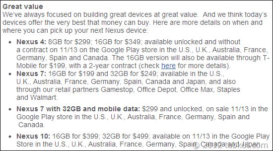 「Nexus 7 32GB 3G対応モデル」は 299ドル!! 残念ながら日本未発売。。。