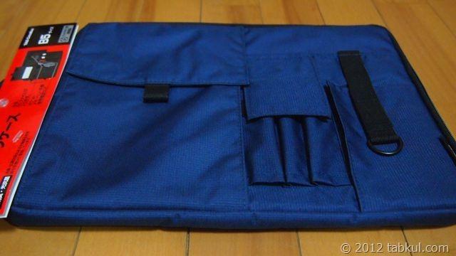 nexus-7-inner-case-no2-004