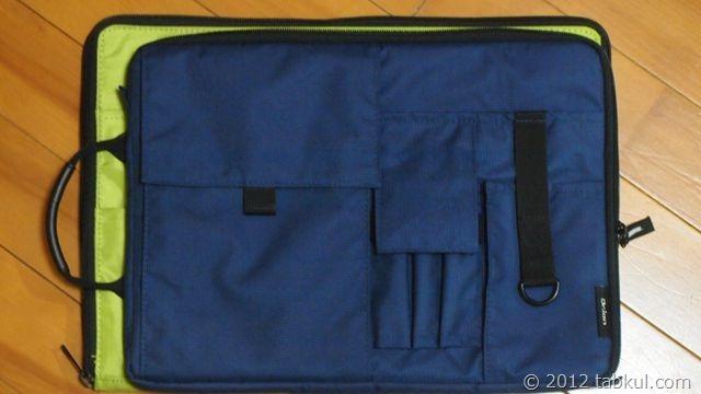 nexus-7-inner-case-no2-006