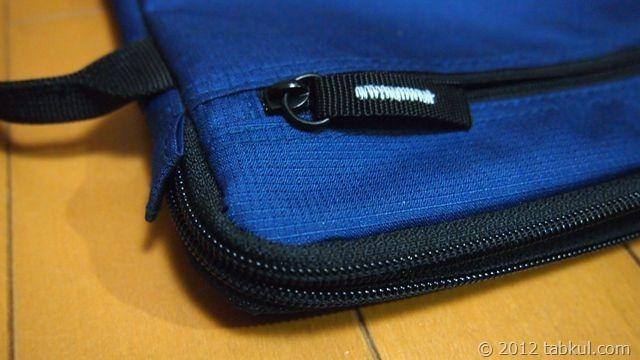nexus-7-inner-case-no2-011