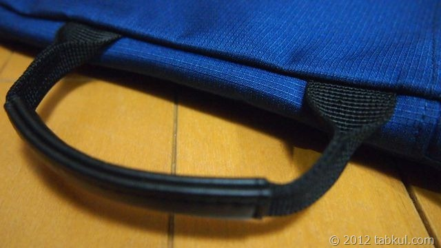 nexus-7-inner-case-no2-012