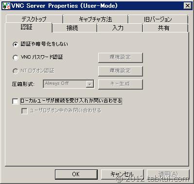 nexus-7-remote-desktop-01