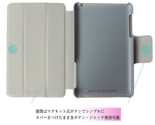 nexus7-case-nobrand-02