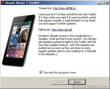 nexus7-toolkit-07