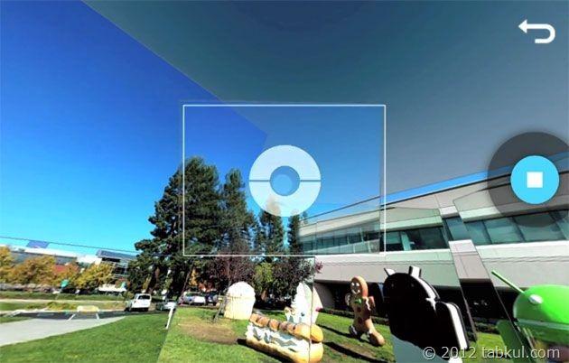 自作ストリートビュー!? 「Android 4.2」の 360度撮影「フォトスフィア」、限定公開の動画あり