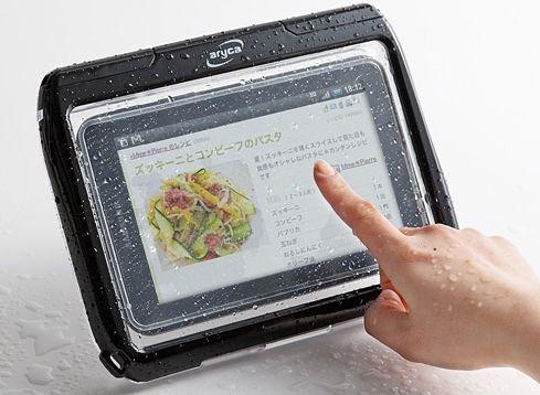sanwa-PDA-GX7-01