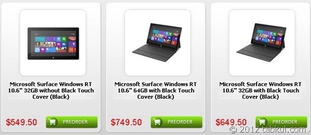 マイクロソフト「Surface」が、海外ショップで予約開始!549.50ドル~