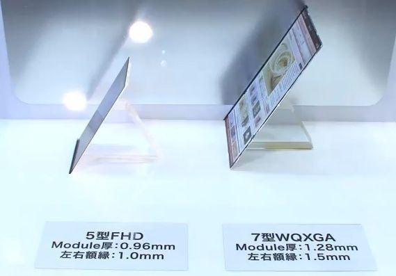 093mm-japan-display