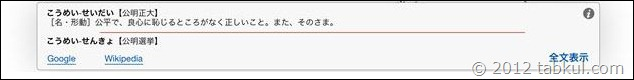 iPad-kindle-001-01