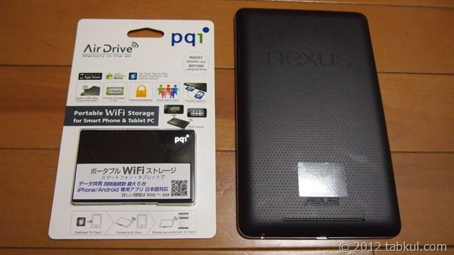 「Air Drive」到着&開封レポート、SDカードの挿入が難しい件