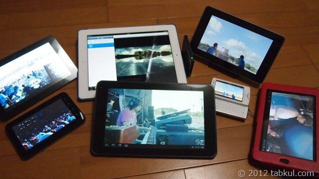 7インチ対決!Nexus 7 と Kindle Fire HD 、iPad mini 比較   地デジ視聴が快適なタブレットを選ぶ