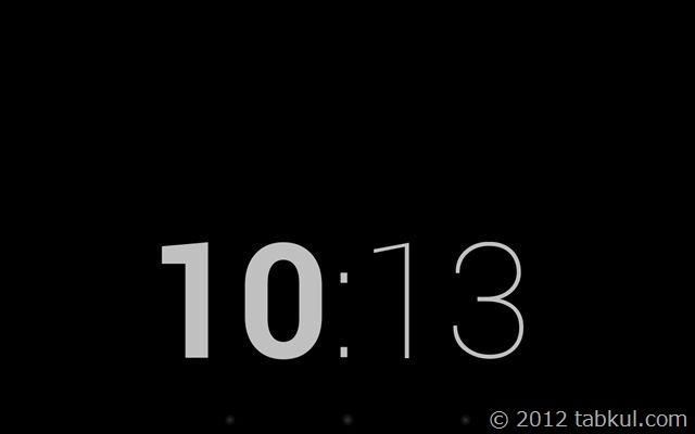 DayDream-Nexus7-tabkul-setting-003