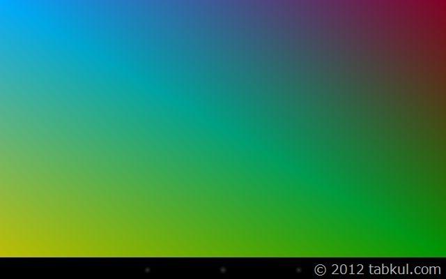DayDream-Nexus7-tabkul-setting-005