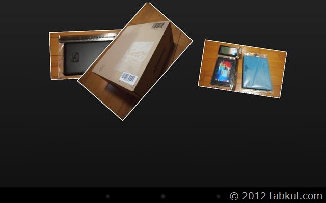 DayDream-Nexus7-tabkul-setting-007