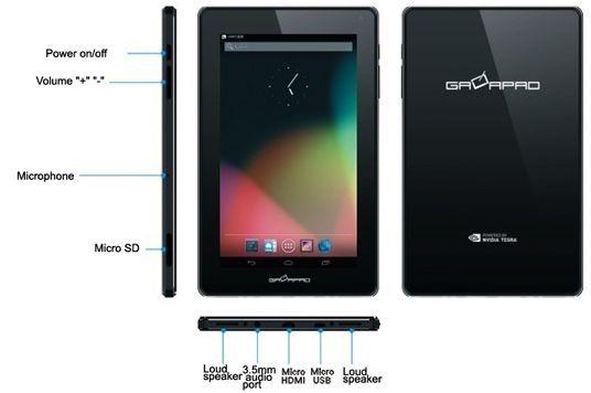 Tegra3搭載 / HDMI対応タブレット 「GALAPAD 7」は約17,800円