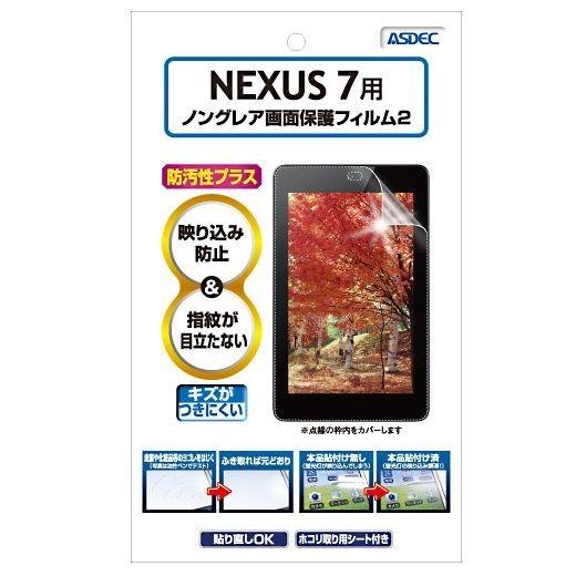 ND-GNX7-01