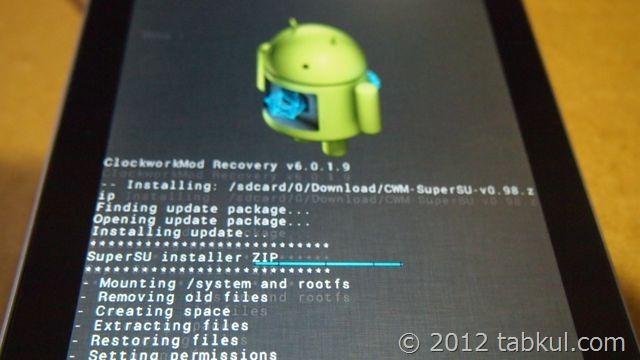 Nexus7-Android42-supersu-root-P1015661