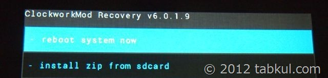 Nexus7-Android42-supersu-root-P1015663