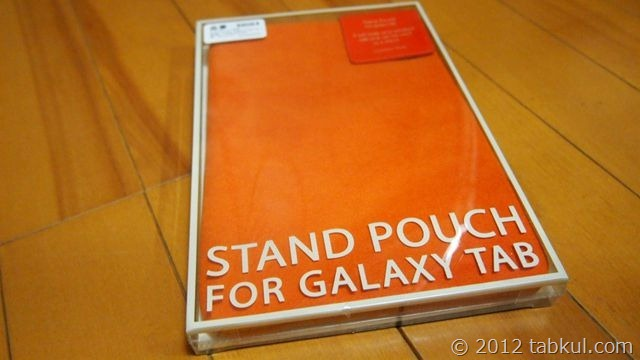 P1015504-Stand-pouch