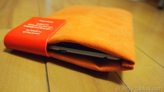 P1015517-Stand-pouch