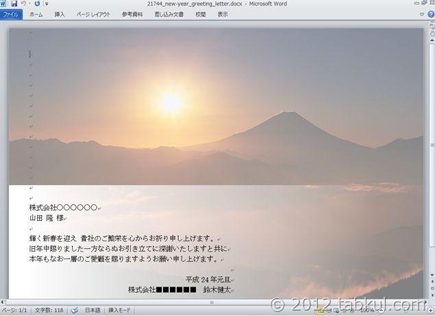 QuickOfficePro-QuickWord-03-1