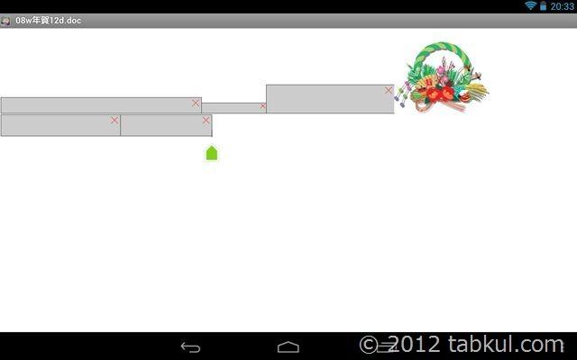 QuickOfficePro-QuickWord-2012-11-25 20.33.43