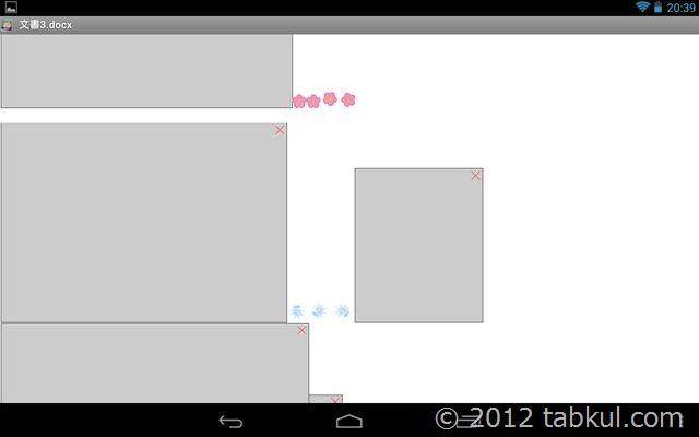 QuickOfficePro-QuickWord-2012-11-25 20.39.30