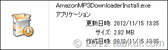 amazon-cloud-player-09
