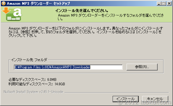 amazon-cloud-player-10
