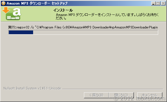 amazon-cloud-player-11
