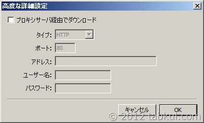 amazon-cloud-player-15