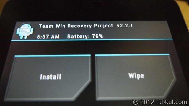 Nexus7(2012)のレスポンス復活のためにroot化を ...