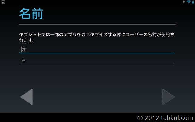 android420-nexus7-update-multiaccount-user-006