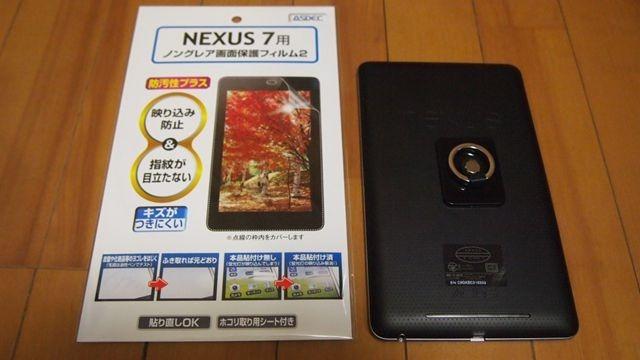 asdec-ND-GNX7-nexus7-000
