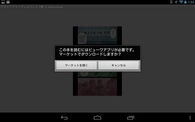 blackjack-yoroshiku-004