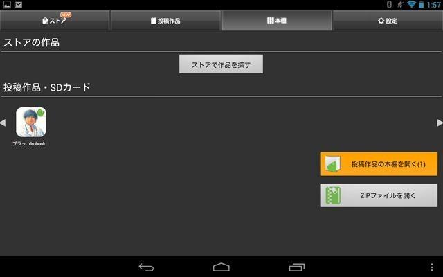 blackjack-yoroshiku-009