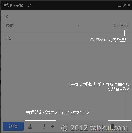 Gmail、添付ファイルが10GBまで対応に!
