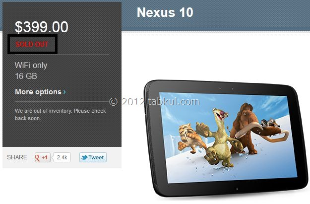 google-nexus-10-soldout-01