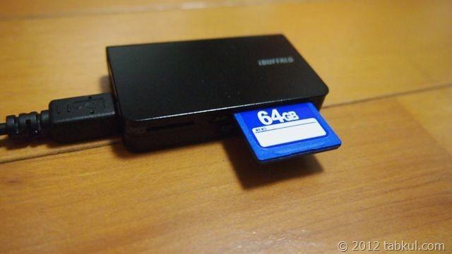 SDXCカード 64GB を「FAT32」形式にフォーマットしてみた