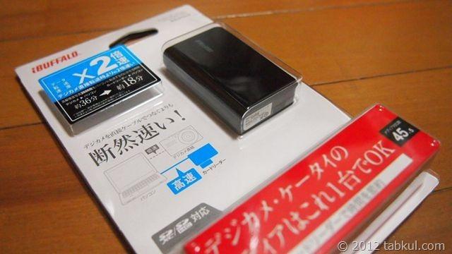 SDXC対応カードリーダー「iBUFFALO / BSCR12U2BK」到着!購入・開封レビュー
