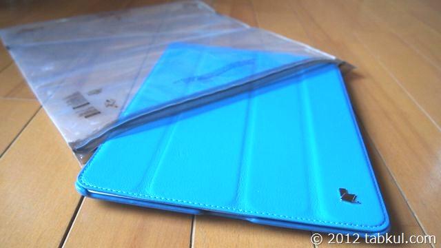 iPad-hulu-LOKSAK-000