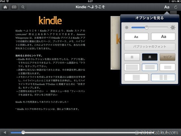 iPad-kindle-004