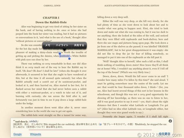 iPad-kindle-006