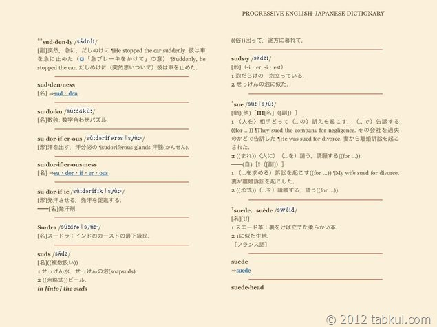 iPad-kindle-007