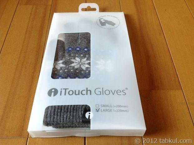 タッチパネル対応の手袋「iTouch Gloves」が到着!開封レビュー