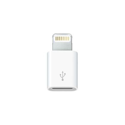 アップル、「microUSBをLightningに変換」アダプタを 1,880円で販売開始!