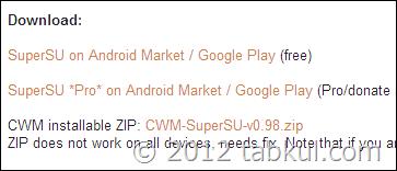 nexus7-android42-root-00