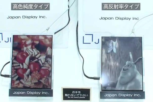 電子書籍端末でカラーや動画!?「紙のような液晶」が発表